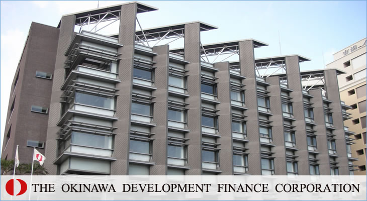 THE OKINAWA DEVELOPMENT FINANCE CORPORATION